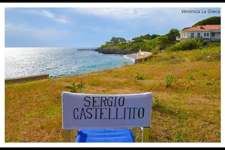 Le Petit Paradis di Villa Cavaliere - Talo
