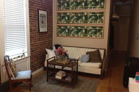 Cosy Private Room in Manhattan!