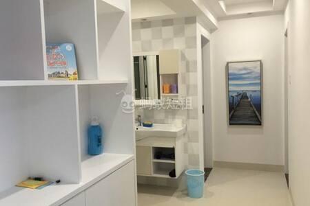 恒大海上威尼斯日租洋房三室 - Appartamento