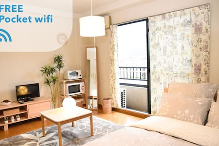 Small cozy room 503 walk 7m to Gion +Ppocket wifi - Daire