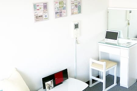 Great view & Direct access by airport bus - Toshima-ku - Apartment