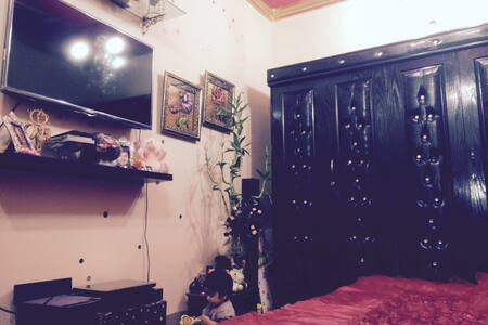 Cozy Bedroom - Ház