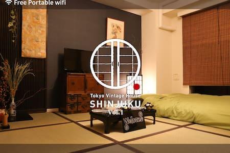 【中文・한글OK!】VINTAGE Vol.1SHINJUKU 3min via Train - Apartament