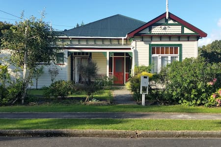 Beautiful home - Te Kuiti - Bed & Breakfast
