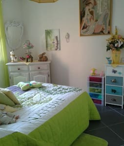 Chambre très agréable dans résidenc - Appartement