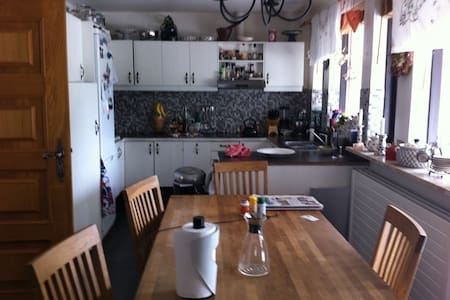 Charming 2BR with  amazing view - Akureyri - House
