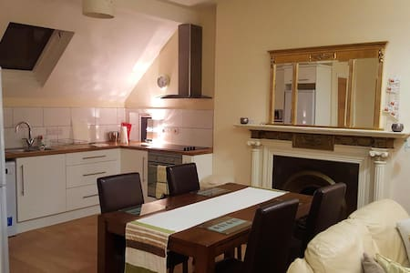 Ahoy 2 (located 15 mins from Belfast) - Apartament