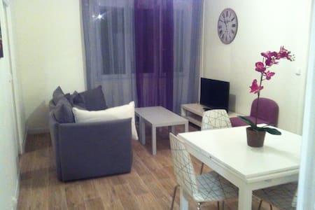 Appartement agréable (Paris) - Clichy-sous-Bois - Daire