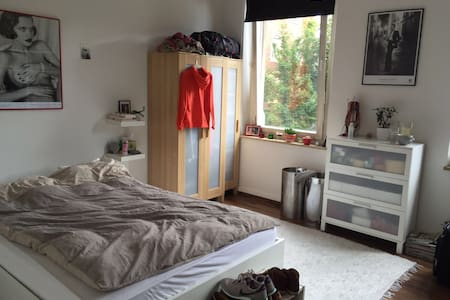 Lovely double room in Bayreuth oldtown - Apartment