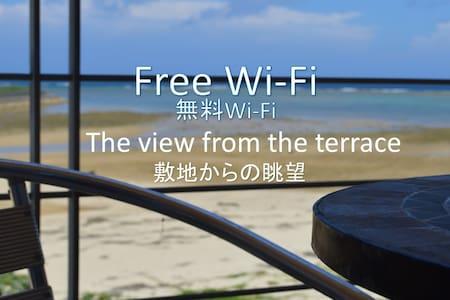 205号室『Wi-Fi完備・天然ビーチ(0分)車で、真栄田岬(3分)琉球村(4分)』 - Apartament