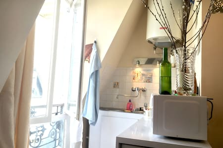 Luminous & Charming Marais Studio Apartment - Parijs - Appartement