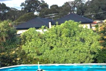 RoomA03-Comfortable 5 bedroom house - Melbourne - House