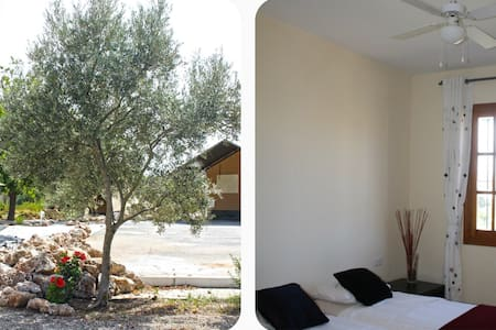 Andes room: Nice guest room in Andalusian Finca - Hus