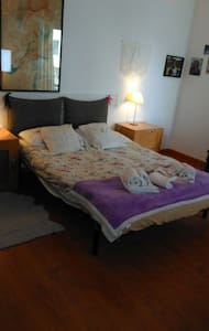 A very cozy room - Lisbon South Bay - Alcochete - Appartement