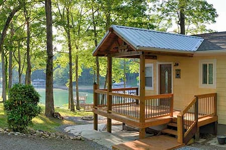LaSota Cottage at LakeAway on Smith Mountain Lake - Lakás
