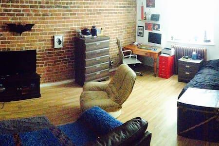 Spacious private room downtown Mtl - Montréal - Apartment