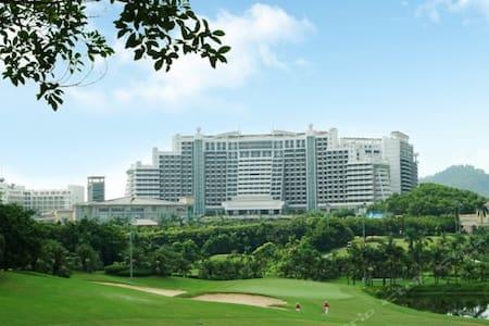 博罗汤泉春天高尔夫酒店(近惠州大道,在汤泉高尔夫球场内) - Huizhou Shi
