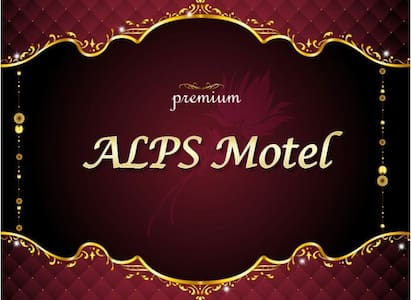 Alps Motel - Other
