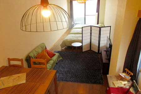 NEW!! Hakone &Odawara japanese room - 小田原市 - Leilighet