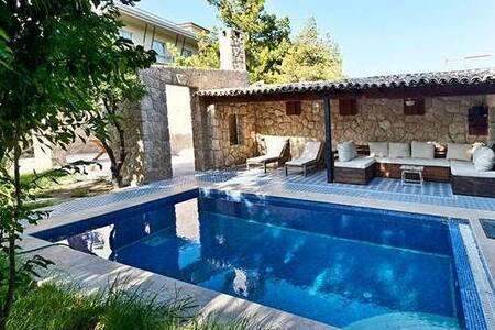 Villa Stone House - 別墅