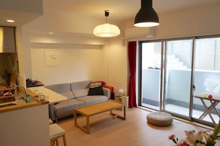 Cosy flat in Daikanyama / Shibuya - Shibuya-ku - Appartement