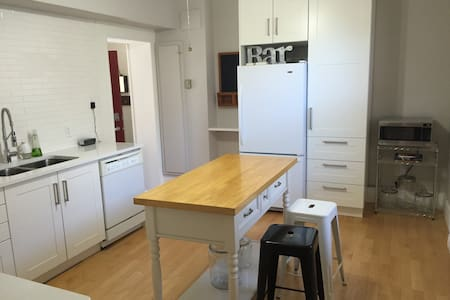 The Nest - Collingwood - Apartment