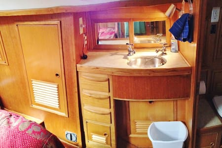Private Stateroom on a yacht! - Nantucket - Bateau