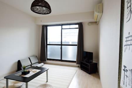 Private Apartment close to Nanba ! - Flat