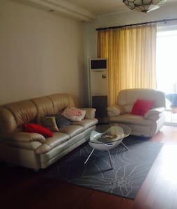 Neat room in the heart of Pudong - Apartment