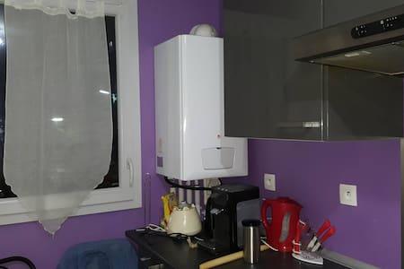 T2 centre valenciennes - Valenciennes - Apartment
