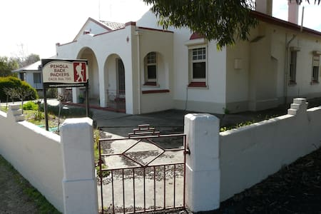 Penola Backpackers - Penola - Guesthouse