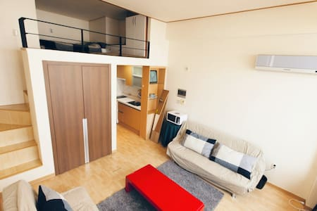 SKY VIEW LOFT (CENTRAL HONGDAE!) - Mapo-gu - Apartment
