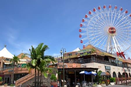Comfortable Okinawan Experience - Okinawa-shi