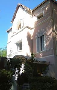 Belle chambre dans magnifique villa - La Seyne-sur-Mer - Apartment