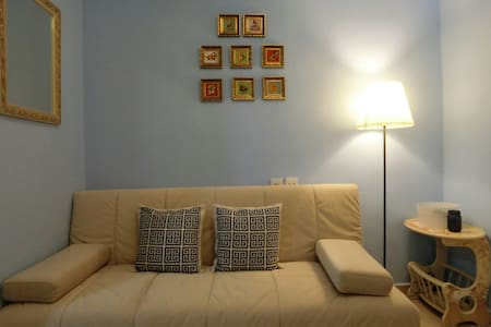 Cozy studio,near MTR - 香港尖沙咀 - Apartment