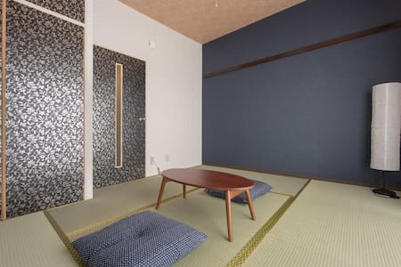 Studio apartment2 easy access Kyoto - Appartement