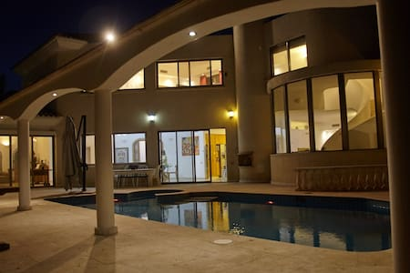 Private Luxury Retreat for Large Groups - Ra'anana - Haus