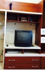 Квартира на Нахимова 18а - Смоленск - Apartment