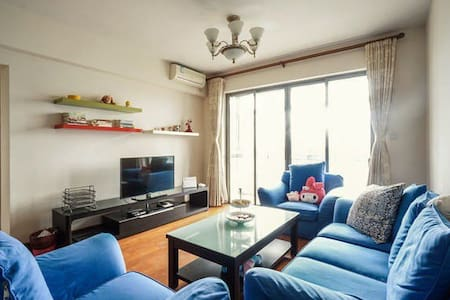 Cozy  private room in Jingan - Appartement