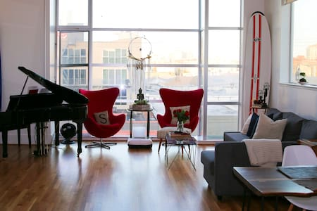 Beautiful Boutique Loft in Soma, Downtown SF - San Francisco