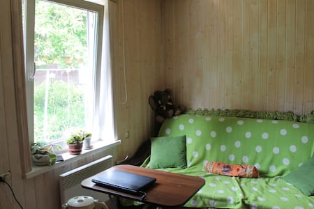 Уютное местечко - Haus
