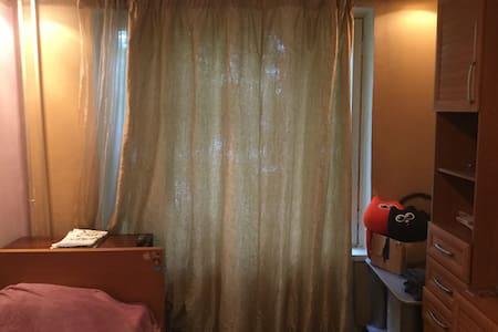 Уютная комната - Apartment