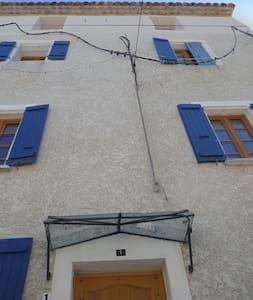 Maison de Village 2, Canal du Midi - Maison