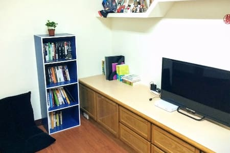 Local Lifestyle with Convenient Neighborhood (2F) - Sanchong District