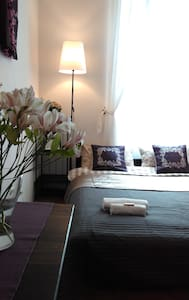 Nice room in the old town - Cracovia - Appartamento
