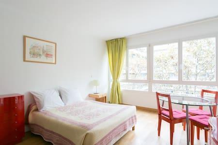 Charmant Appartement Parisien - Paris - Apartment
