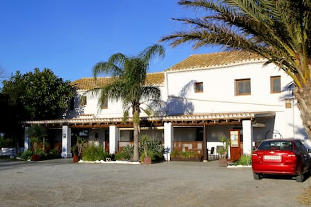 Hotel Restaurant Mas de Prades - Deltebre