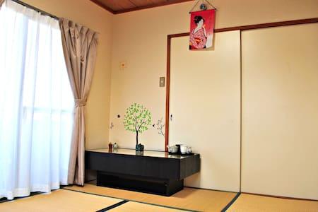 Cool TATAMI room - Ikebukuro4m/Shinjuku9m - Itabashi-ku - Apartment