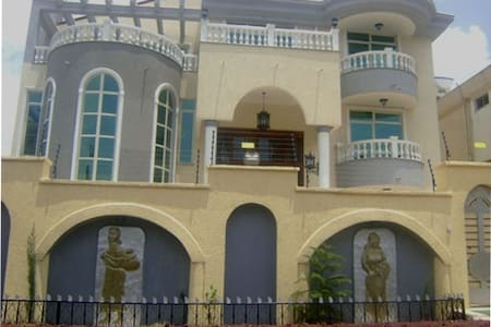 verey nice and lovely villa house - Addis Ababa