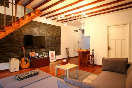 【法租界】CactusBhouse180平超大老洋房外带BBQ露台花园 - Rumah